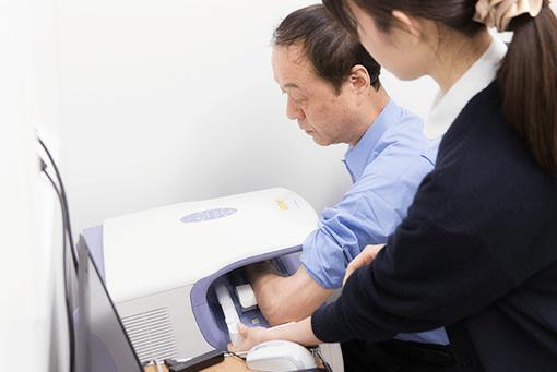 骨密度検査の画像