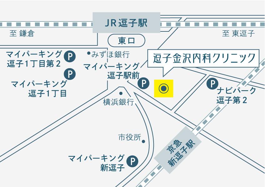 逗子金沢内科クリニック駐車場